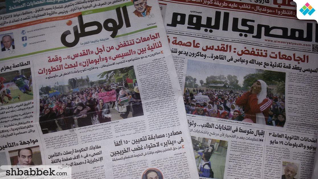 http://shbabbek.com/upload/«انتفاضة الجامعات» تتصدر الصحف.. هكذا تناولت الجرائد مظاهرات الطلاب