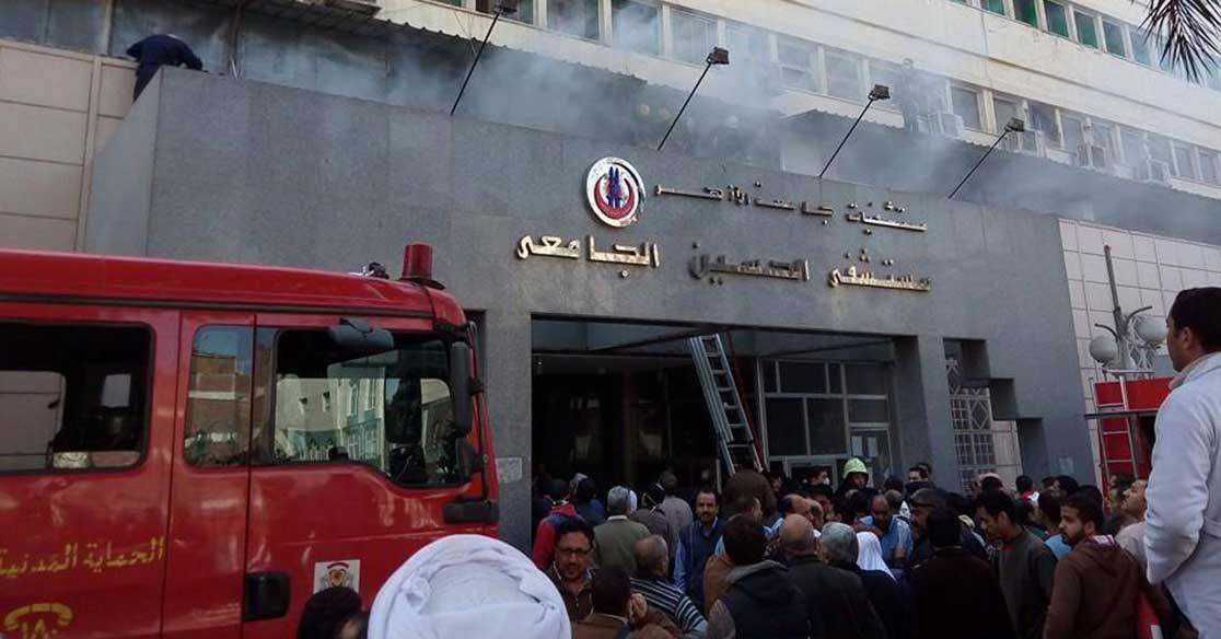 http://shbabbek.com/upload/حكايات أبطال أشاد بهم الجميع في حريق مستشفى «الحسين» الجامعي