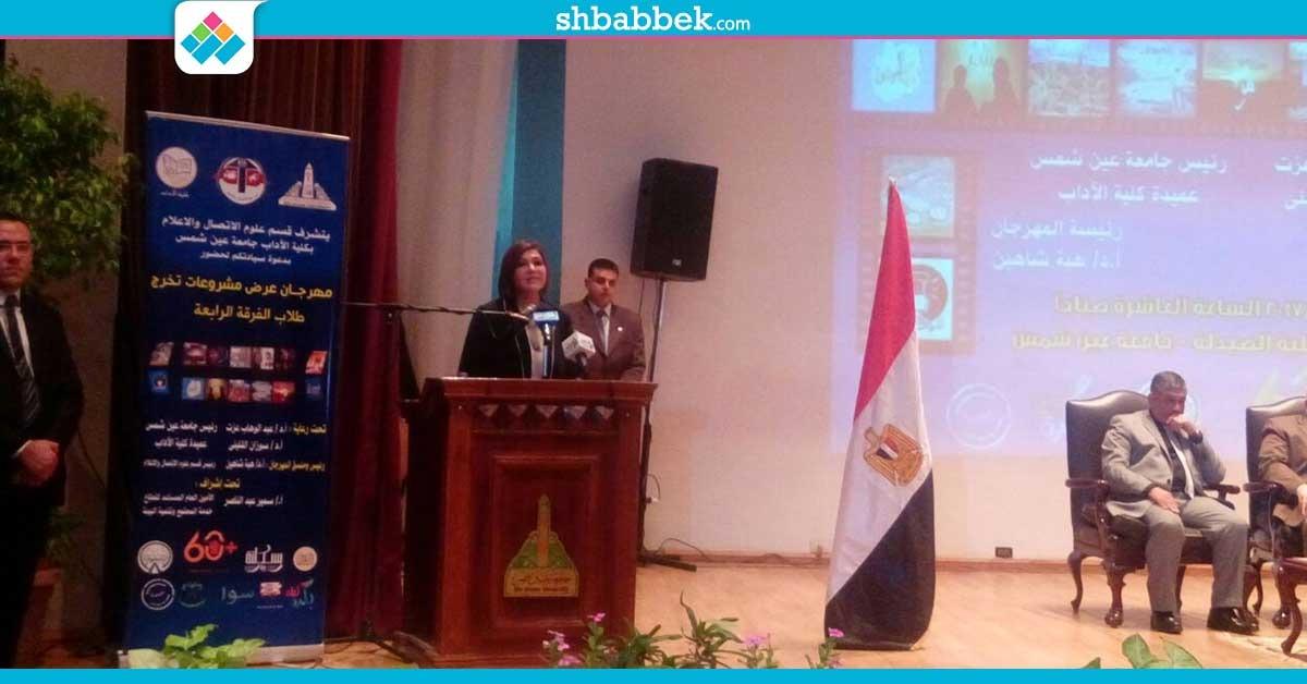 عميدة آداب عين شمس: الإعلام المصري انحدر لمستنقع التشكيك