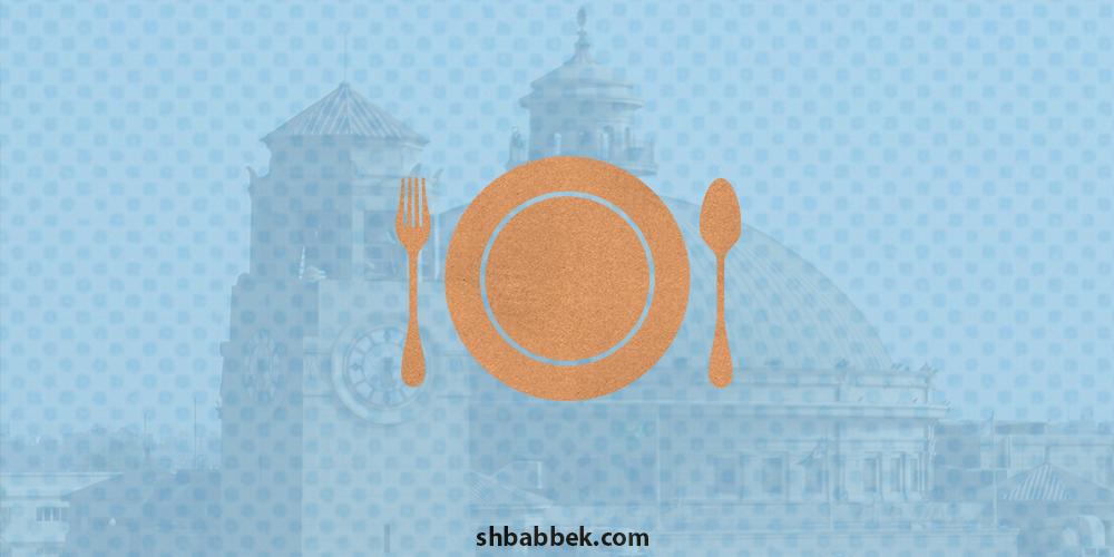 http://shbabbek.com/upload/بلاش شاورما وخليها طعمية.. دليلك لأكل صحي في الجامعة
