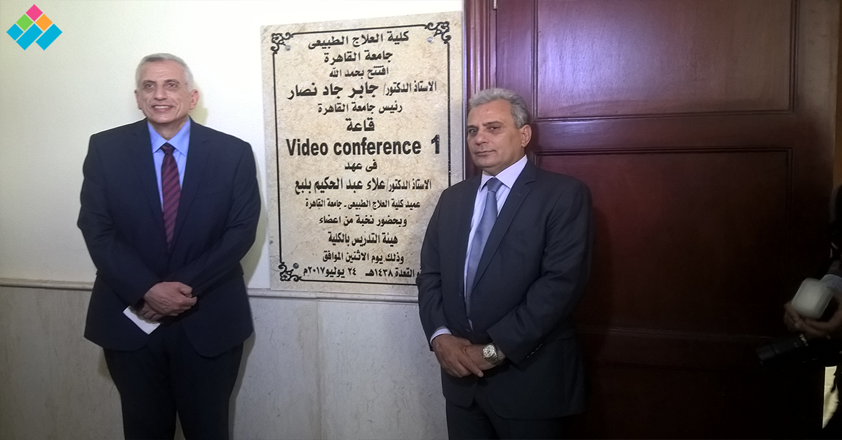 نصار: «كلية العلاج الطبيعي رفعت راس جامعة القاهرة»