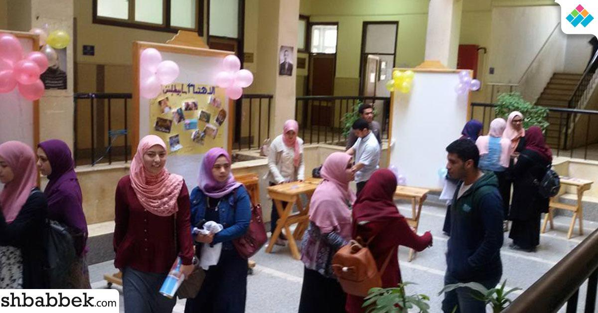 بالصور.. أسرة «إشراقة خير» تنظم حملة تعريفية بأشتطها بجامعة المنصورة