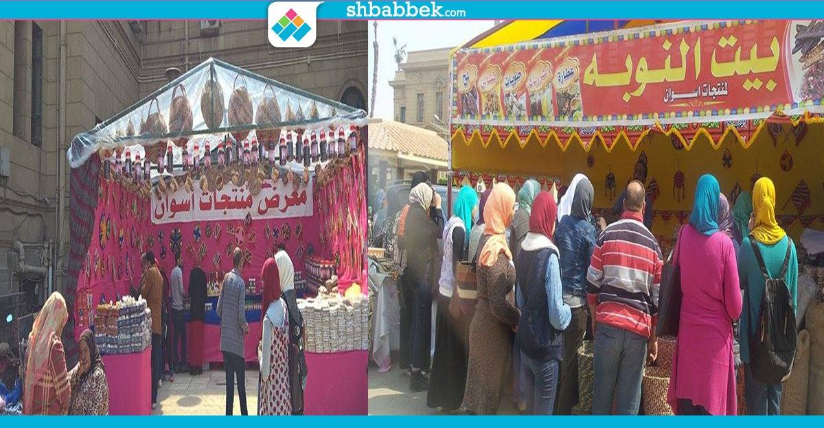 http://shbabbek.com/upload/الأسعار على قد الإيد.. سوق لأسوان والنوبة في جامعة القاهرة (فيديو)