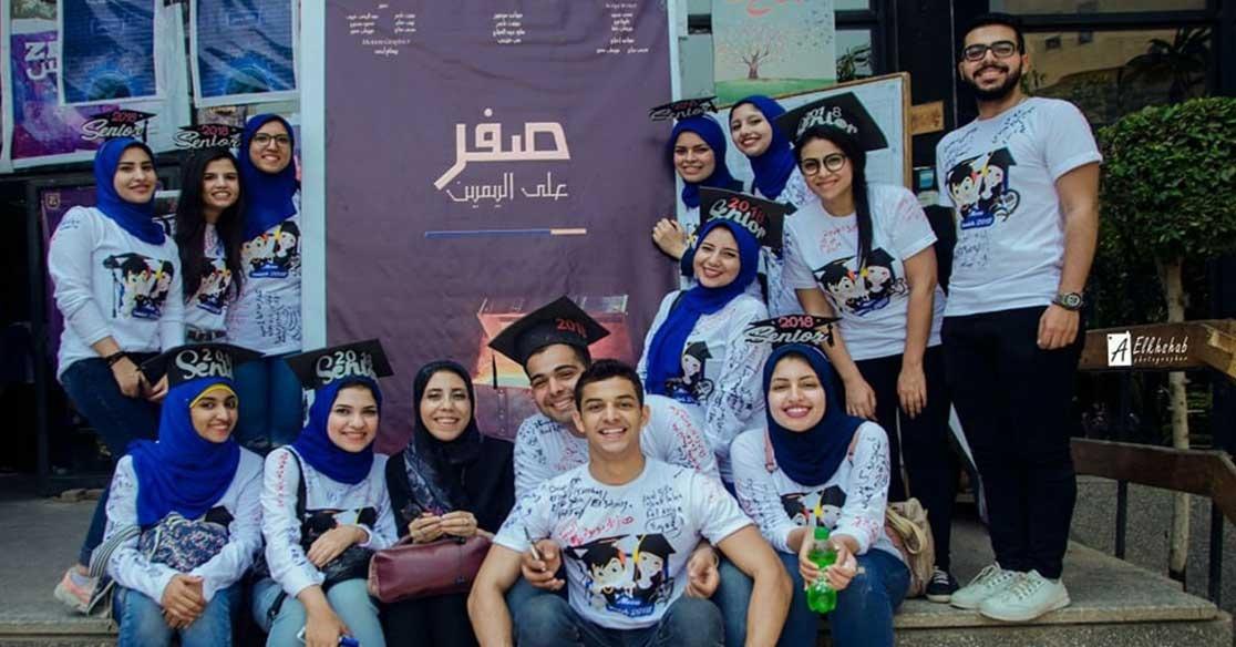 «صفر على اليمين».. مشروع تخرج لطلاب إعلام القاهرة
