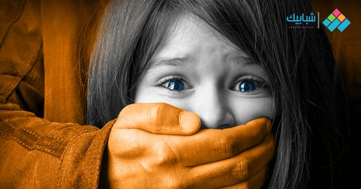كيف تحمي طفلك من الاختطاف؟.. إليك خطة الإنقاذ