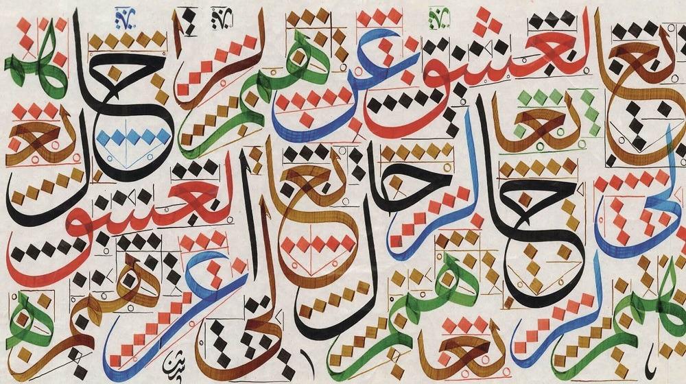 وظائف عالمية تبحث عن محترفي اللغة العربية