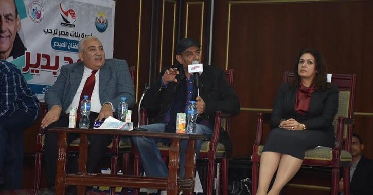 أحمد بدير وفتوح أحمد في ندوة عن المسرح بجامعة السادات