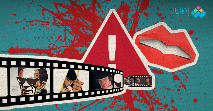 أسوأ أفلام السينما.. مشاهد عنف وجنس وتعذيب تحدتها الدول