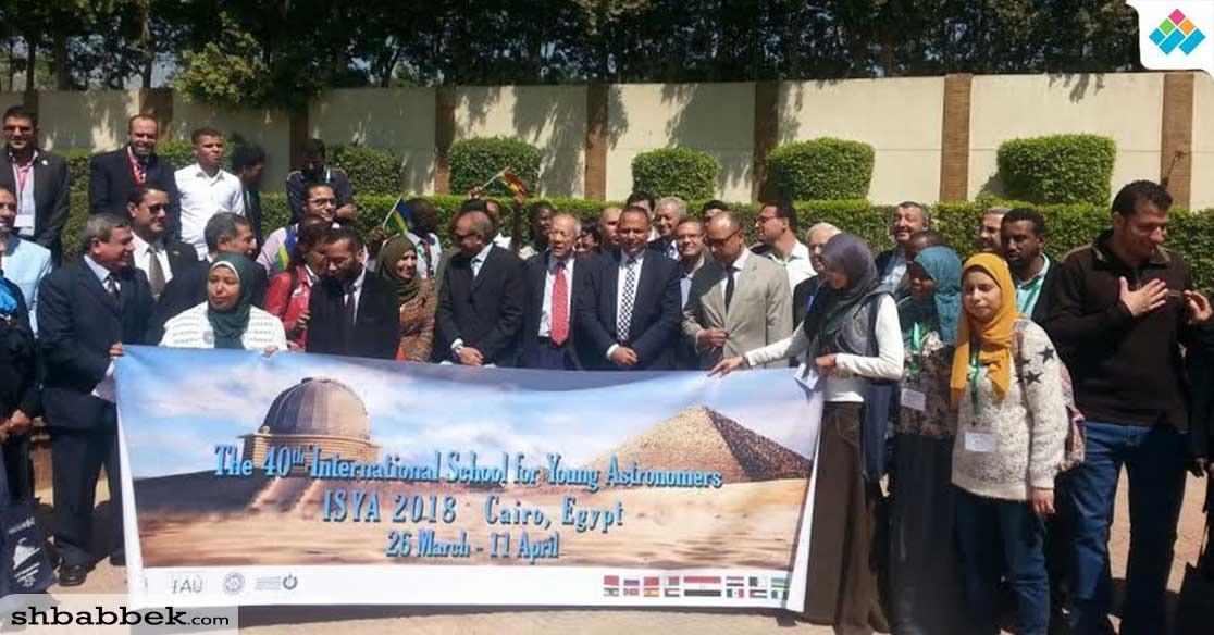 مصر تستضيف المدرسة الدولية لشباب الفلكيين للمرة الثالثة