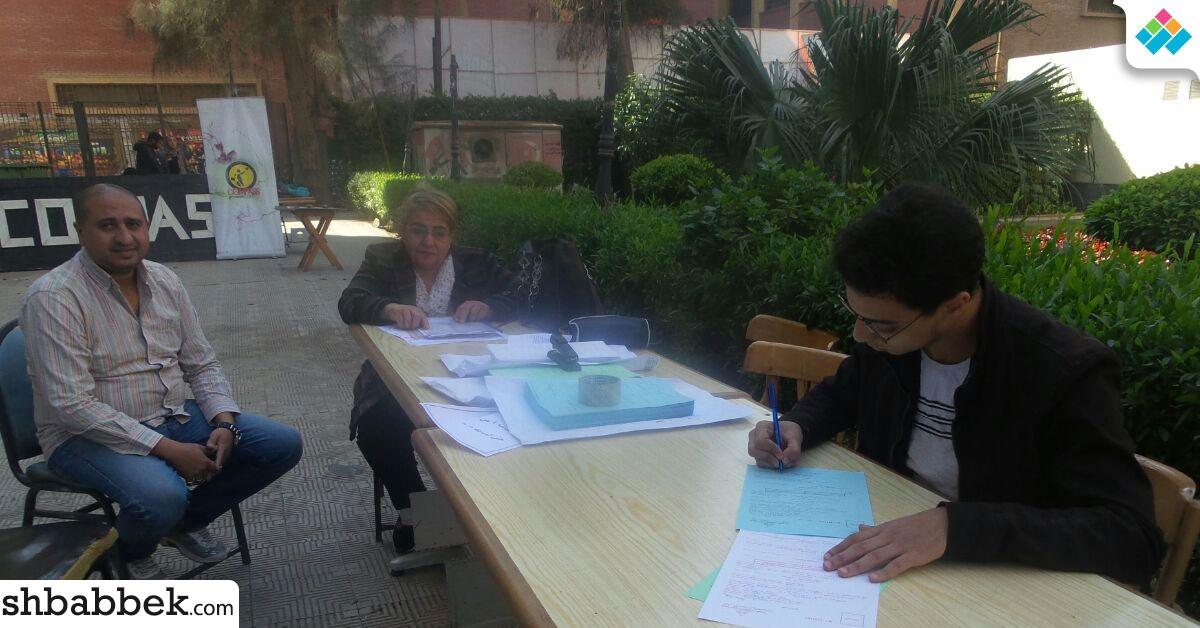 10 طلاب يتقدمون لانتخابات اتحاد طلاب حاسبات عين شمس