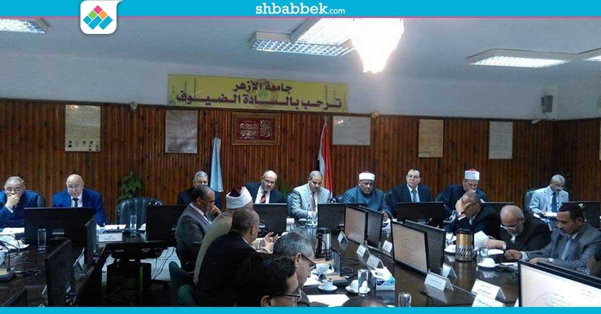صدام التصريحات.. مجلس جامعة الأزهر: نحن المعبرون عن أعضاء هيئة التدريس
