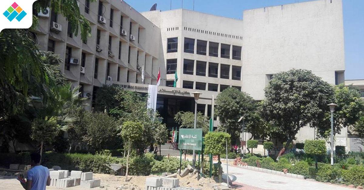 في أول يوم دراسة.. كليات بجامعة القاهرة خارج نطاق الاحتفالات
