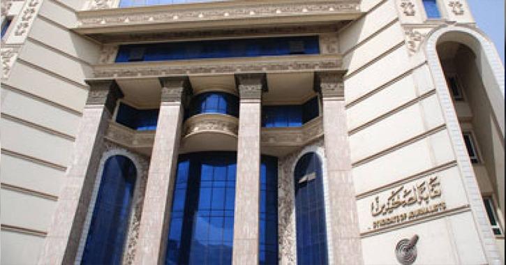 وزارة التربية والتعليم توافق على إنشاء مكتب خدمات تعليمية لأبناء الصحفيين