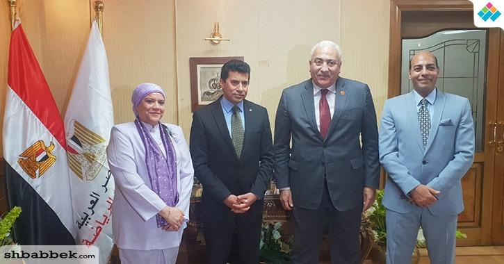 رئيس جامعة السادات يزور وزير الشباب والرياضة