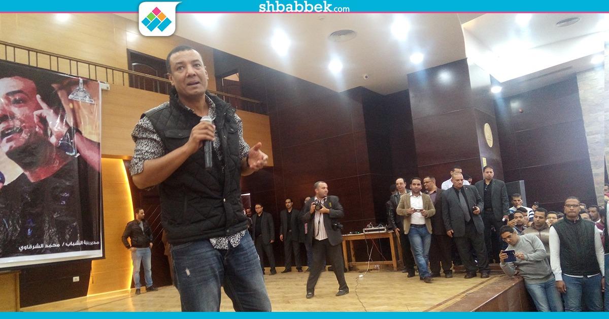 حفل هشام الجخ بتجارة عين شمس