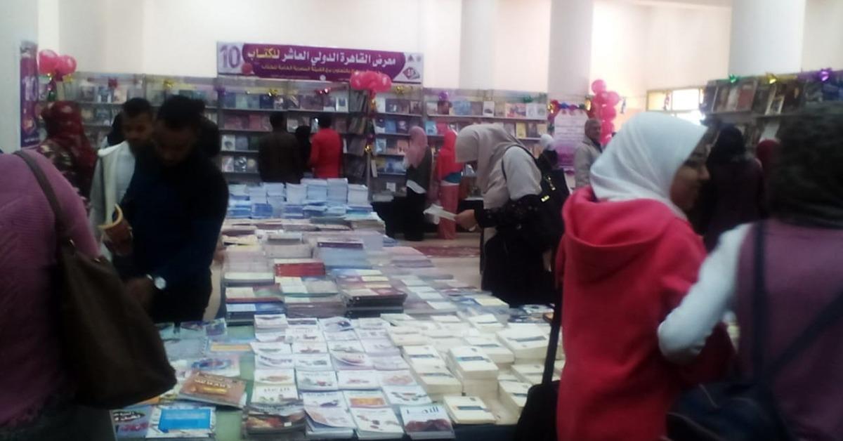 http://shbabbek.com/upload/جامعة سوهاج تستضيف معرض القاهرة للكتاب.. تخفيضات 50% للطلاب