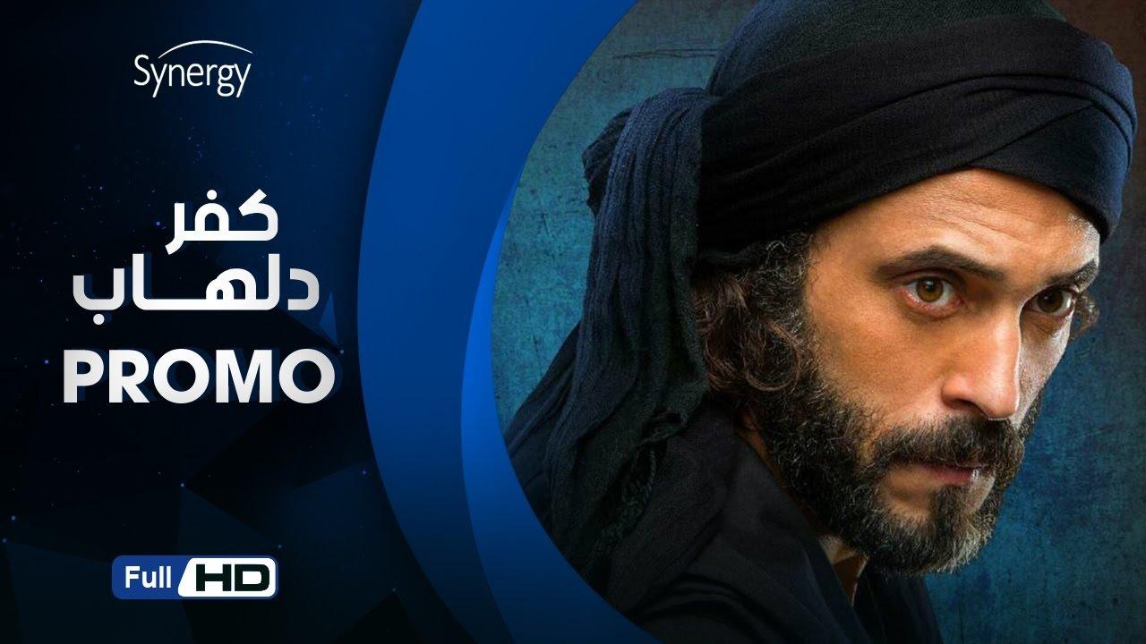 http://shbabbek.com/upload/المجلس الاعلى لمسلسلات رمضان..الحلقة (14)