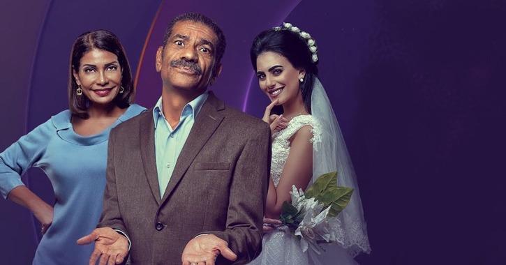 مسلسل «أبو العروسة» يسخر من كليات الفنون التطبيقية.. ونقابة الممثلين تعتذر