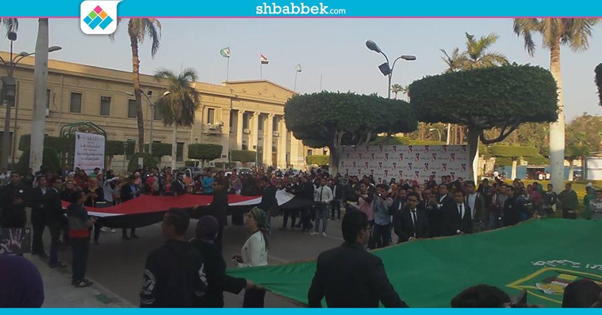 ختام فعاليات التحرش بجامعة القاهرة