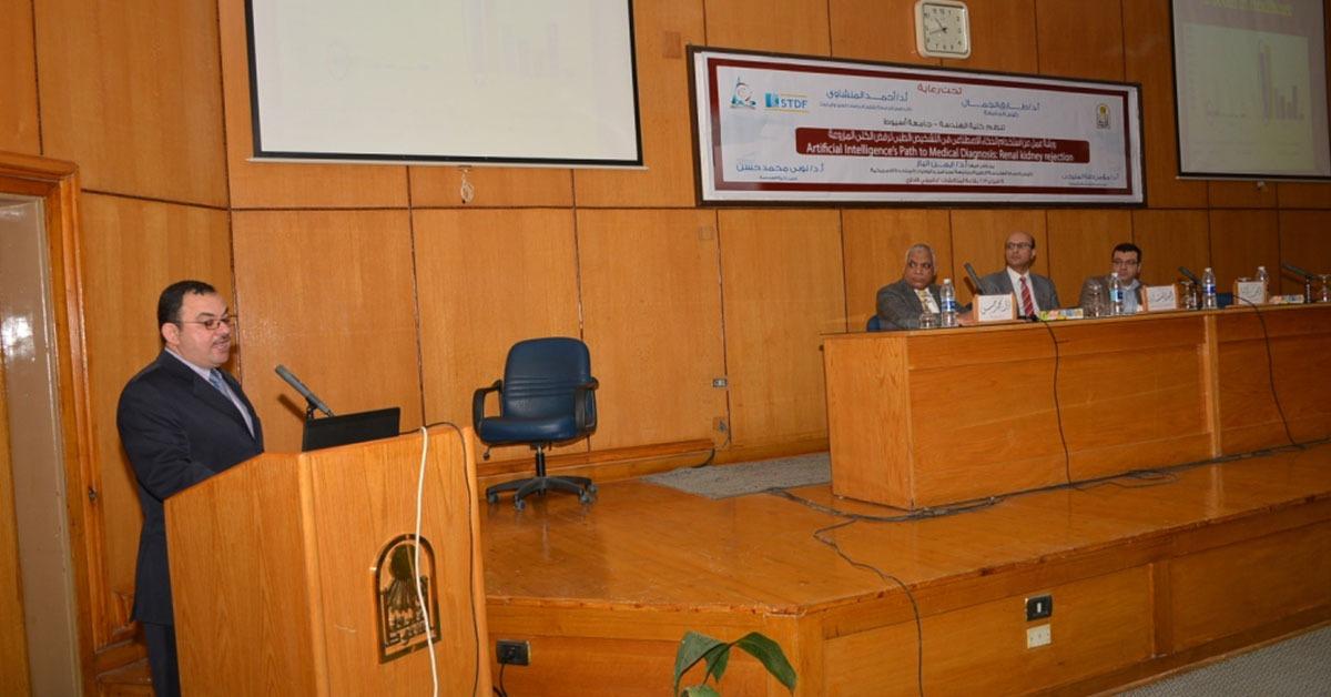 جامعة أسيوط تنظم ورشة عمل «استخدام الذكاء الاصطناعي في التشخيص الطبي»