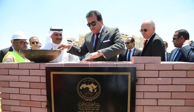 وزير التعليم العالي يضع حجر الأساس لمعهد البحوث والدراسات العربية