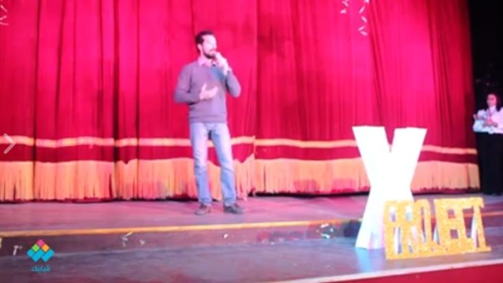 حفل افتتاح نشاط فريق «X Project» لريادة الأعمال