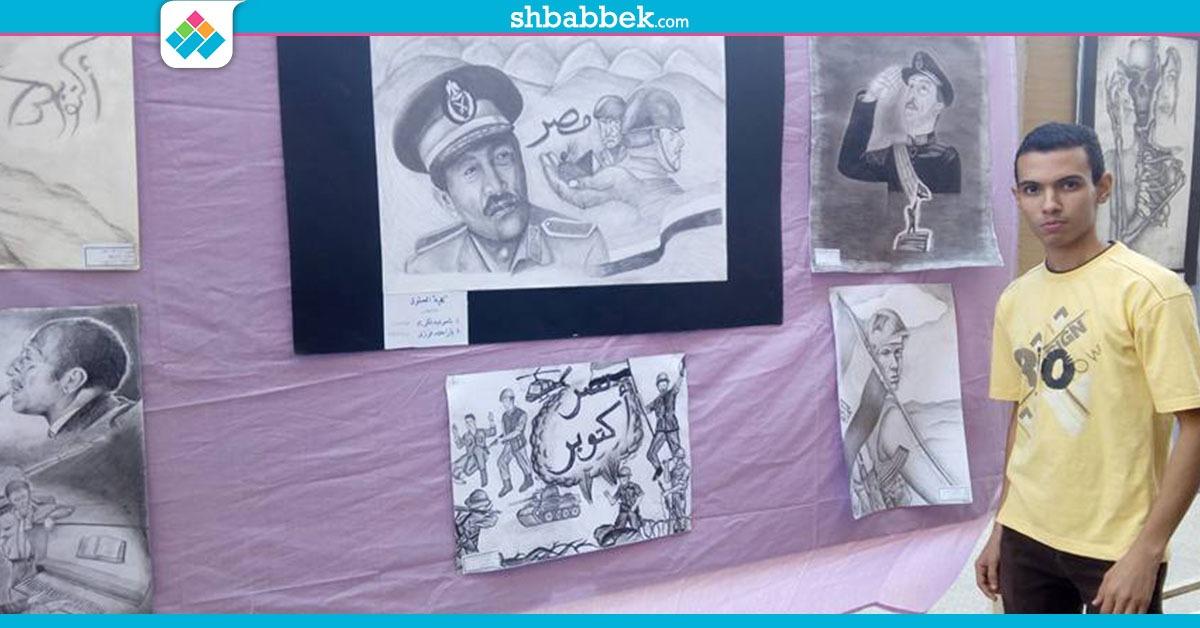 جامعه أسيوط تحتفل بذكرى أكتوبر برسوم لأبرز شخصيات الحرب (صور)
