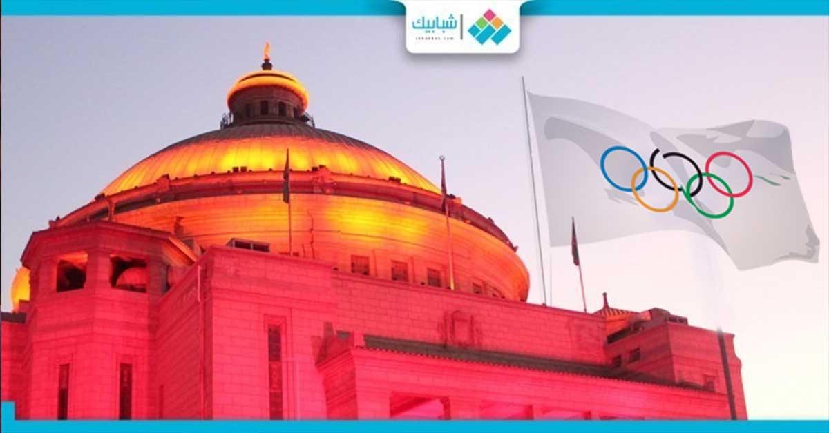 غدا.. انطلاق «دورة الألعاب الأوليمبية» بجامعة القاهرة