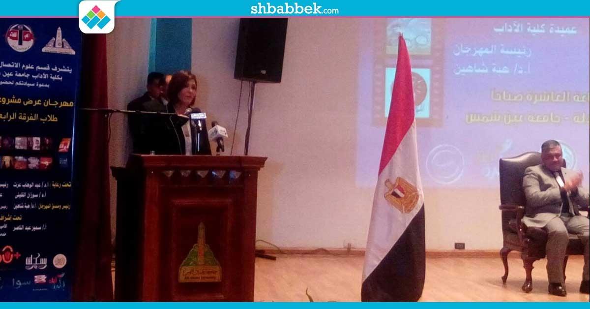 سوزان القليني: إعلام عين شمس ستصبح الأولى عربيا