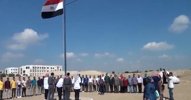 تحية العلم في جامعة قناة السويس بحضور رئيس الجامعة وعدد من الطلاب