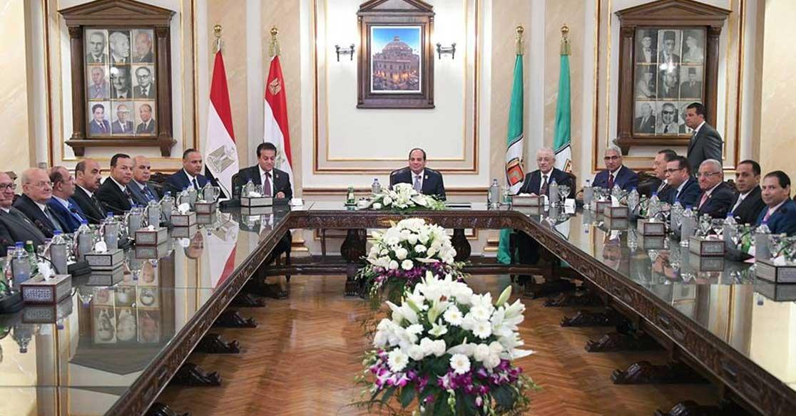 الرئيس السيسي يجتمع بالمجلس الأعلى للجامعات في جامعة القاهرة