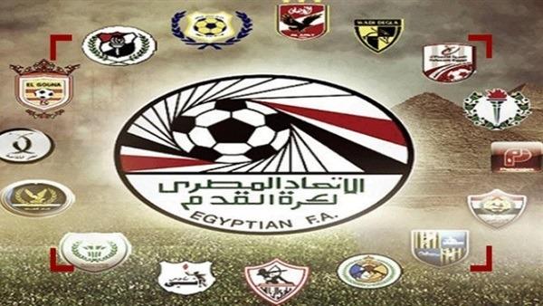 جدول مباريات اليوم في الدوري المصري.. صراعات القمة والقاع مستمرة