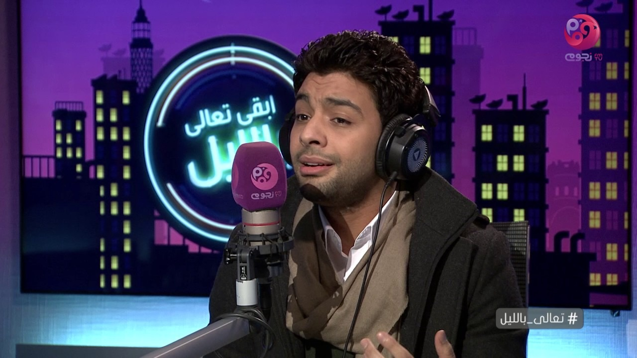 أحمد جمال يحيي حفل انطلاق حملة مكافحة المخدرات بجامعة عين شمس.. 15 أبريل