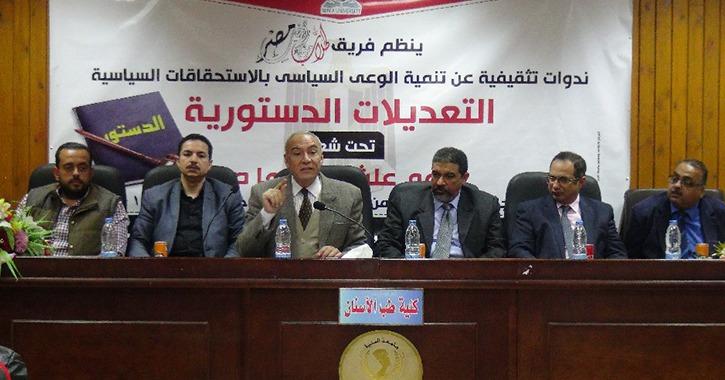 عميد كلية حقوق المنيا يشرح للطلاب أهمية التعديلات الدستورية الحالية