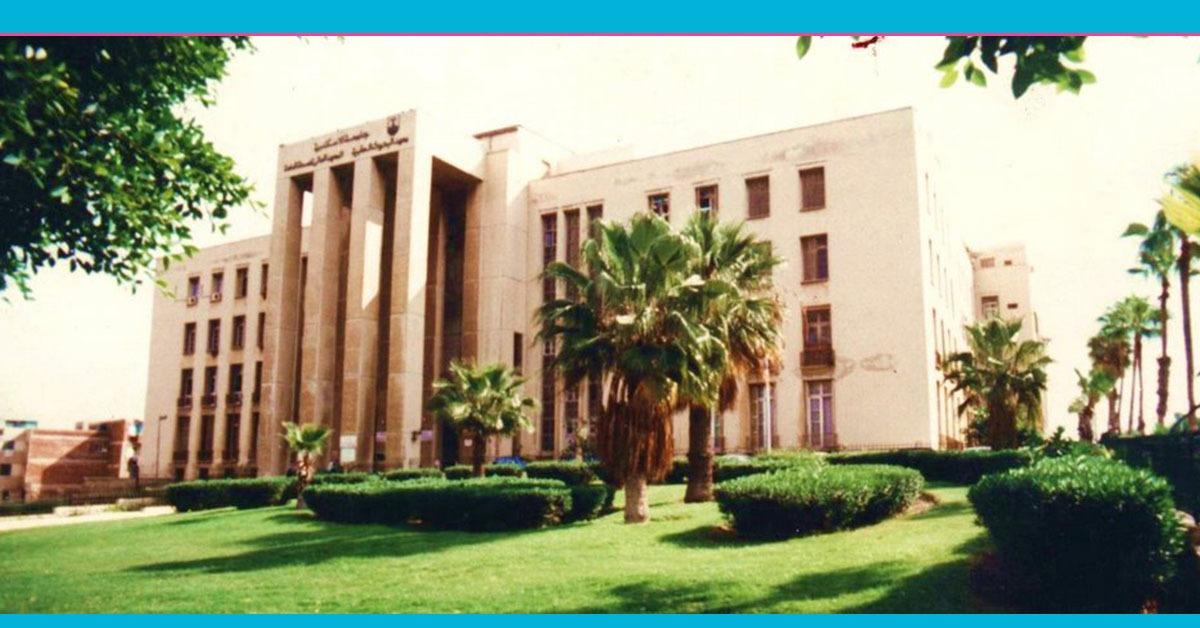 جامعة الإسكندرية تعتمد درجة «ماجيستير بنك الدم» بمعهد البحوث الطبية