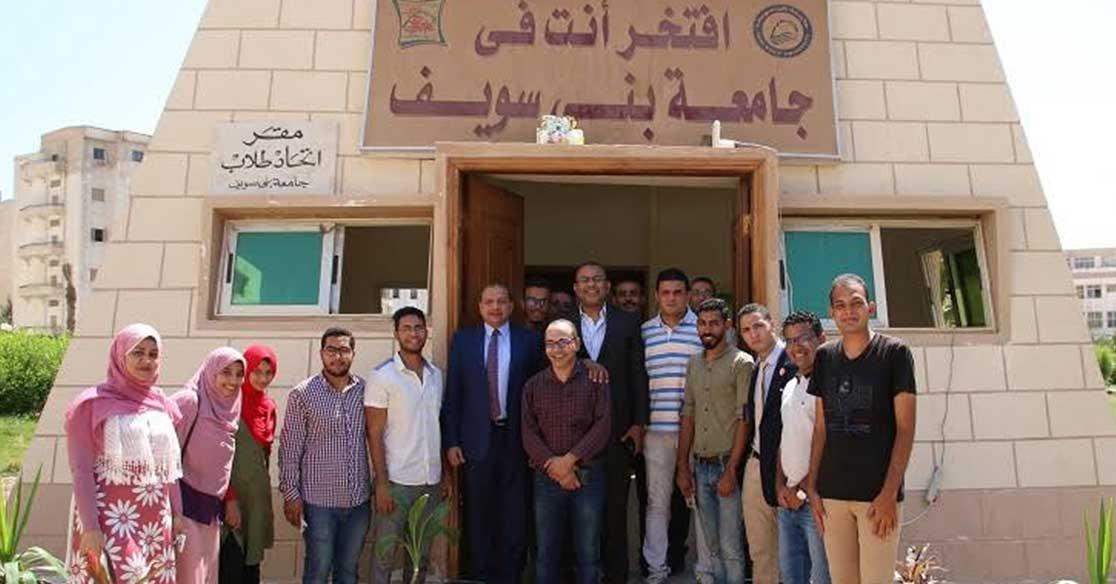 تشغيل مقر اتحاد طلاب جامعة بني سويف بالطاقة الشمسية