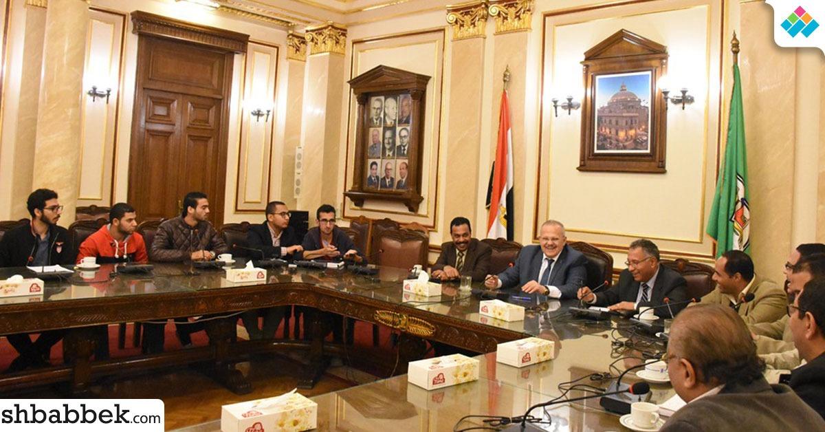 رئيس جامعة القاهرة لاتحاد الطلاب: انتبهوا للتهديدات وعليكم خدمة زملائكم (صور)