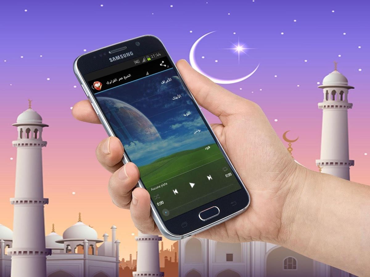 5 تطبيقات تساعدك على قراءة القرآن بأحكام التجويد