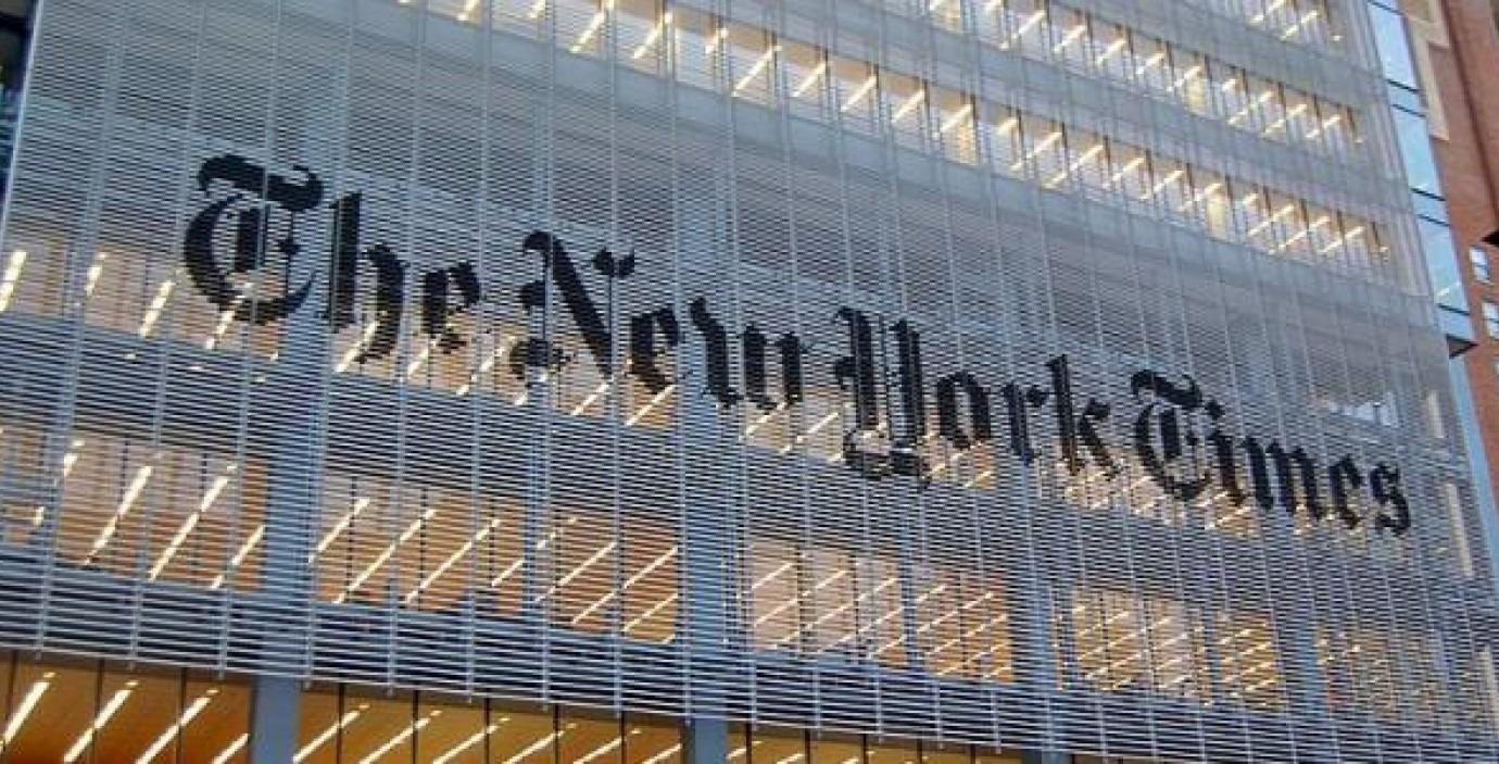 مصر ترد على تسجيل «صحيفة أمريكية» لضابط مخابرات يعطي تعليمات للإعلاميين