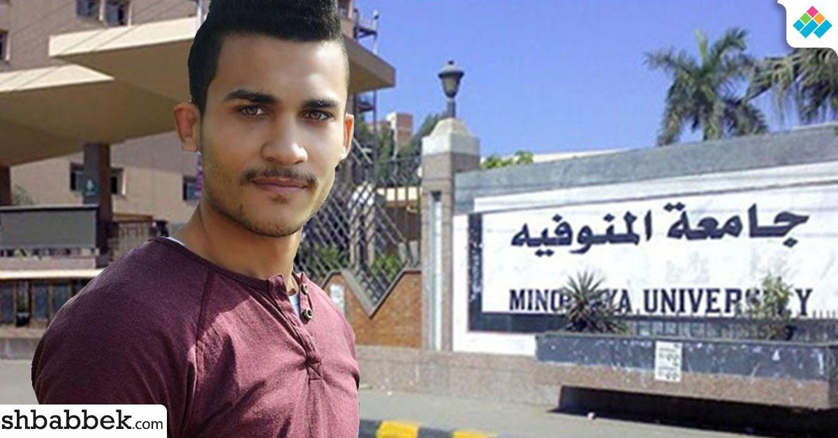 رئيس اتحاد المنوفية: سنطالب محامي الجامعة بالدفاع عن «الطلاب المحبوسين ظلما»