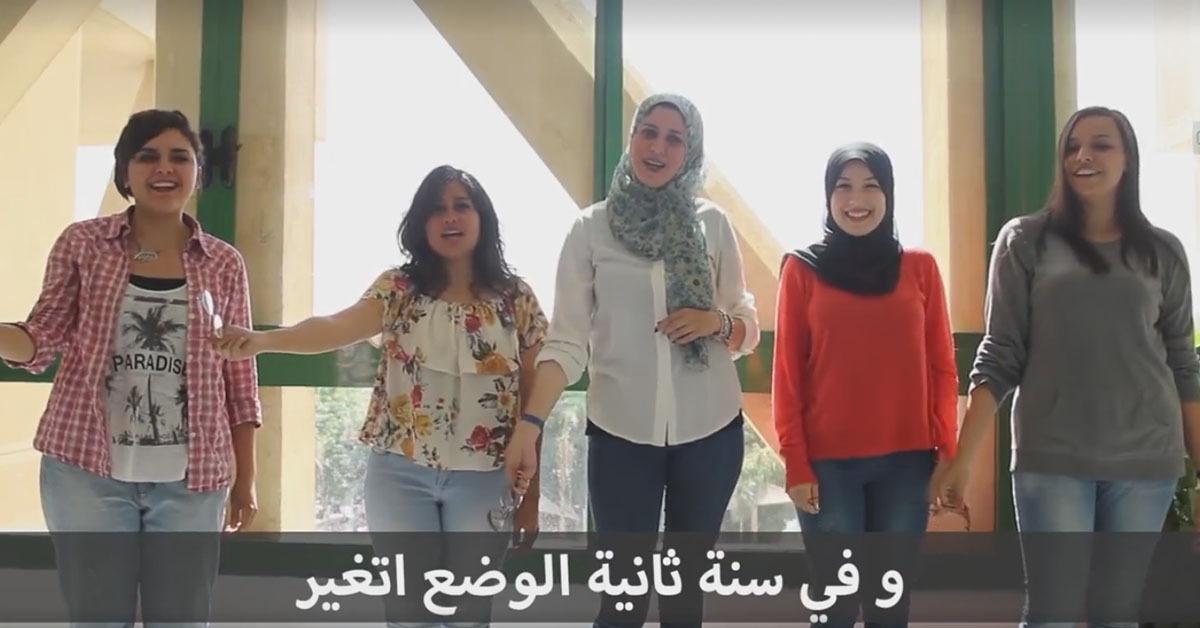 على طريقة باسم يوسف.. طلاب صيدلة «مصر الدولية» يحتفلون بتخرجهم (فيديو)