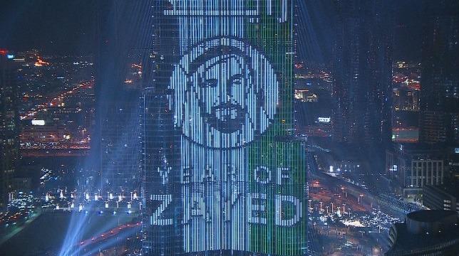 شاهد| احتفالات عدد من الدول برأس السنة.. سيبهرك الحفل في دبي