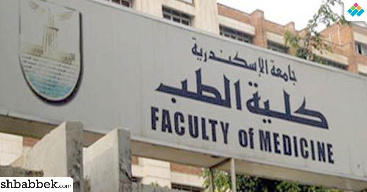 بدون مستبعدين.. 94 طالبا يتنافسون في انتخابات اتحاد طب الإسكندرية