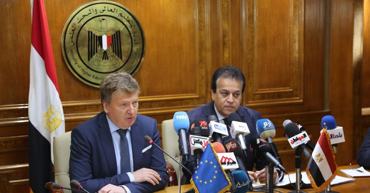 تفاصيل برنامج «آفاق 2020» بالتعاون بين وزارة التعليم العالي والاتحاد الأوروبي