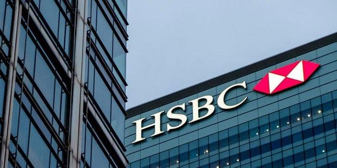 وظيفة خالية في بنك «HSBC».. اعرف الشروط وقدّم الآن