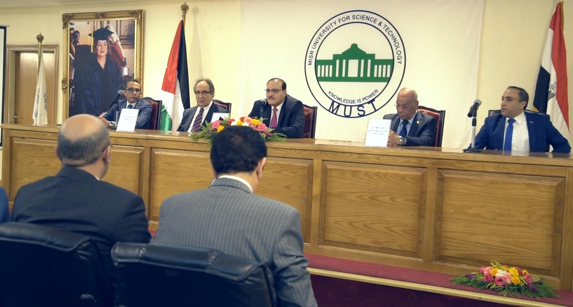 جامعة مصر للعلوم والتكنولوجيا تستقبل وزير التعليم العالي الأردني