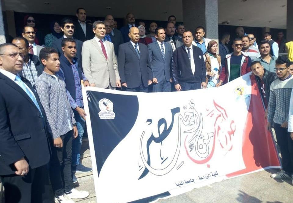 انطلاق فعاليات الأسبوع البيئي الرابع في جامعة المنيا