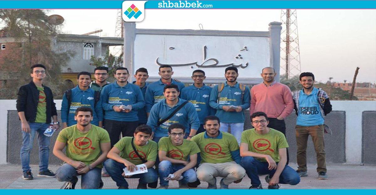 http://shbabbek.com/upload/بالتوعية والوقاية.. ختام حملة فيروسC بأزهر أسيوط