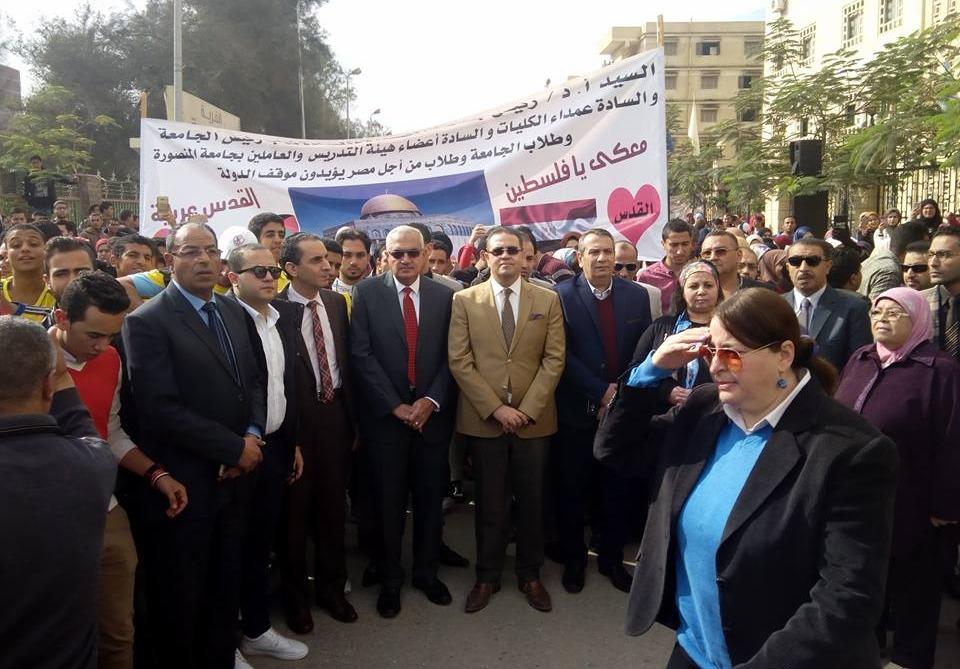 رئيس جامعة المنصورة يقود مسيرة تضامنية مع القدس (صور)