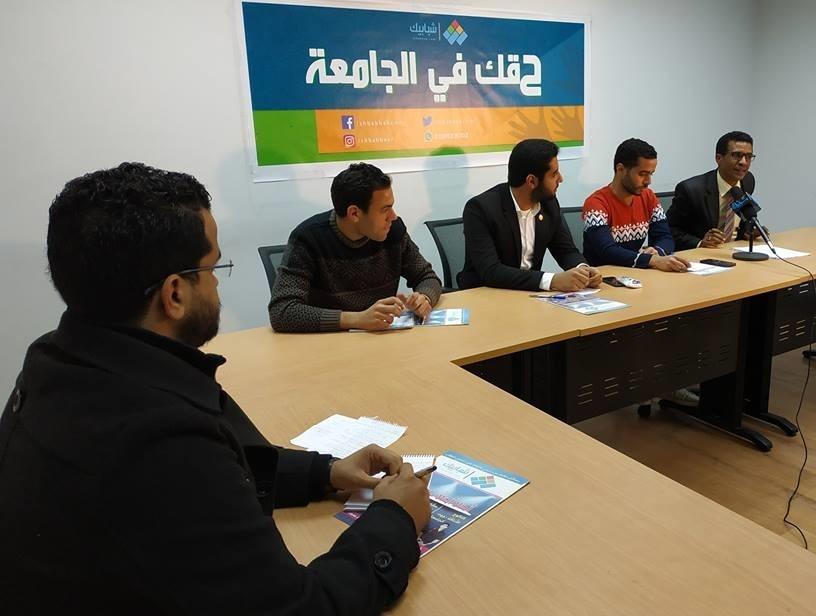 http://shbabbek.com/upload/رموز طلابية يتحدثون عن حقوق الطلاب في الجامعات